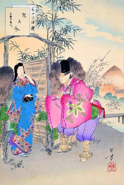 Merchant Painting - Top Quality Art - Fortune-teller by Mizuno Toshikata