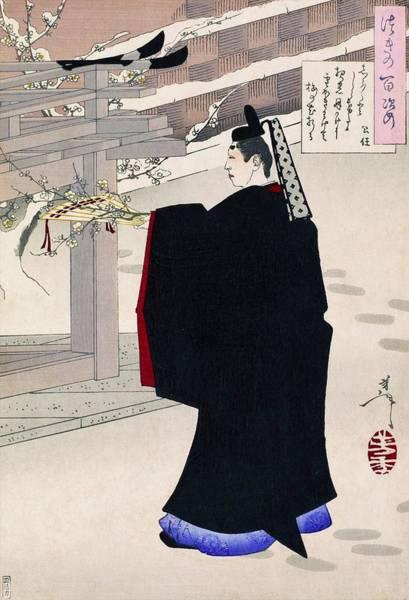 Wall Art - Painting - Top Quality Art - Fujiwara Kinto by Tsukioka Yoshitoshi