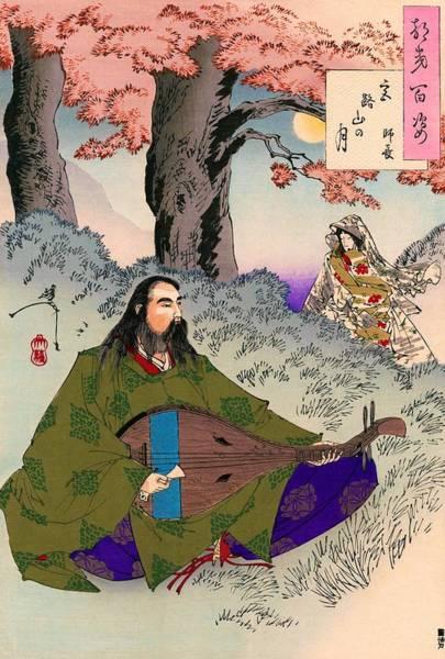 Wall Art - Painting - Top Quality Art - Fujiwara Moronaga by Tsukioka Yoshitoshi