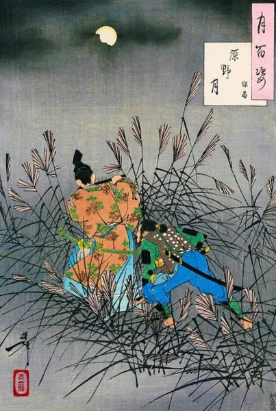 Wall Art - Painting - Top Quality Art - Fujiwara Yasumasa by Tsukioka Yoshitoshi
