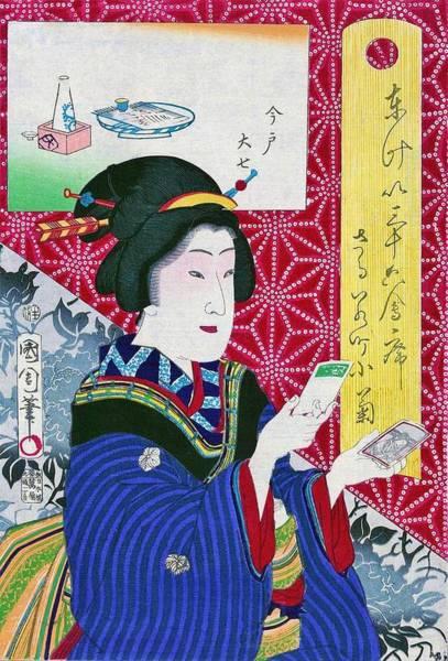Geisha Painting - Top Quality Art - Geisha Kogiku by Toyohara Kunichika