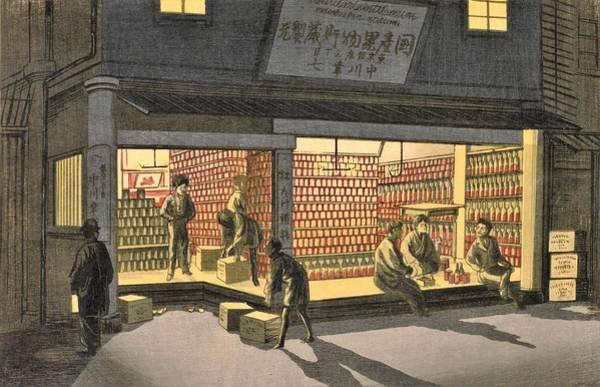 Wall Art - Painting - Top Quality Art - Ginza Store Night View by Inoue Yasuji