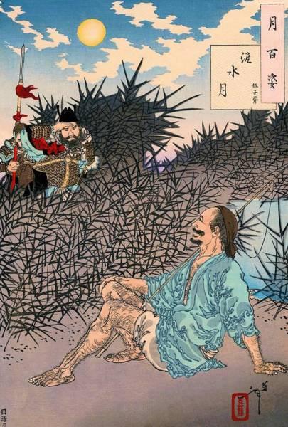 Wall Art - Painting - Top Quality Art - Goshisho by Tsukioka Yoshitoshi