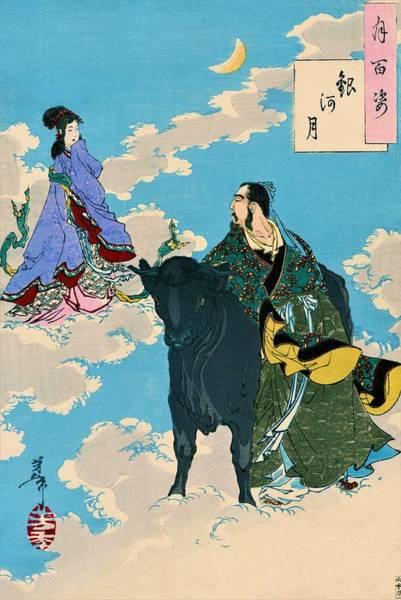 Wall Art - Painting - Top Quality Art - Gyokuroshokujo by Tsukioka Yoshitoshi