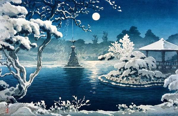 Wall Art - Painting - Top Quality Art - Hibiya Moon by Tsuchiya Koitsu