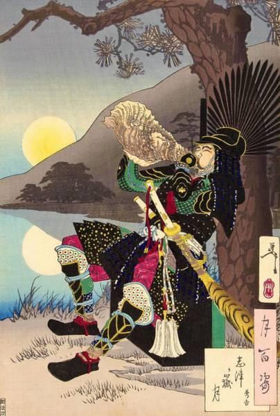Historical Figure Painting - Top Quality Art - Hideyoshi by Tsukioka Yoshitoshi