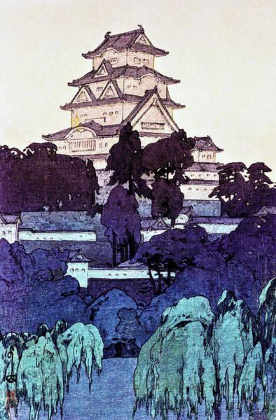Wall Art - Painting - Top Quality Art - Himeji Castle by Yoshida Hiroshi