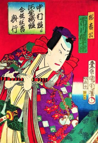 Celeb Wall Art - Painting - Top Quality Art - Ichikawa Gonjuro by Toyohara Kunichika