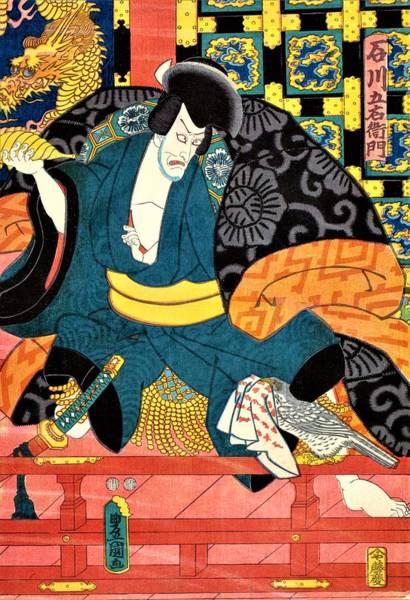 Kabuki Painting - Top Quality Art - Ishikawa Goemon by Utagawa Kunisada
