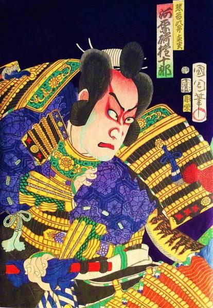 Celeb Wall Art - Painting - Top Quality Art - Kawarasaki Gonjuro by Toyohara Kunichika