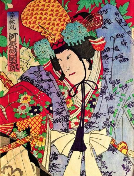 Celeb Wall Art - Painting - Top Quality Art - Kawarasaki Kunitaro by Toyohara Kunichika