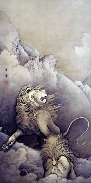 Wall Art - Painting - Top Quality Art - Lion by Kano Hogai