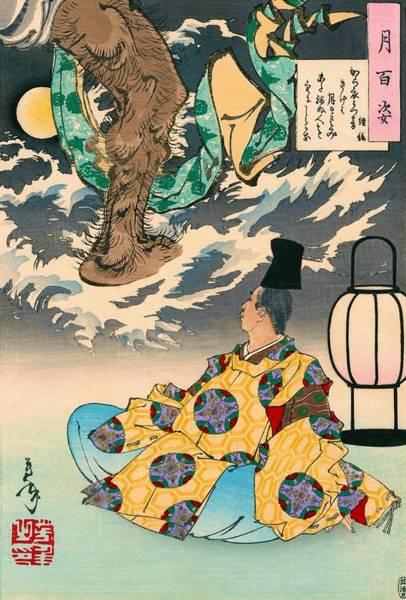 Wall Art - Painting - Top Quality Art - Minamoto Tsunenobu by Tsukioka Yoshitoshi
