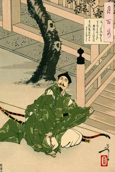 Wall Art - Painting - Top Quality Art - Minamoto Yorimasa by Tsukioka Yoshitoshi