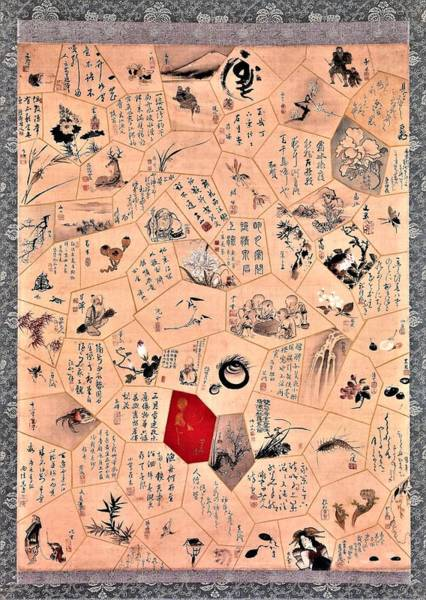 Wall Art - Digital Art - Top Quality Art - Miscellaneous Paintings And Calligraphy For The Third Year Of The Bunsei Era by Sakai Hoitsu