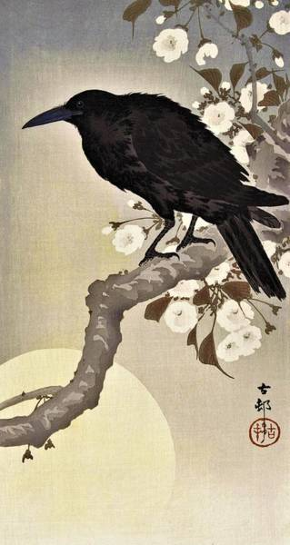 Wall Art - Painting - Top Quality Art - Moon And Crow by Ohara Koson