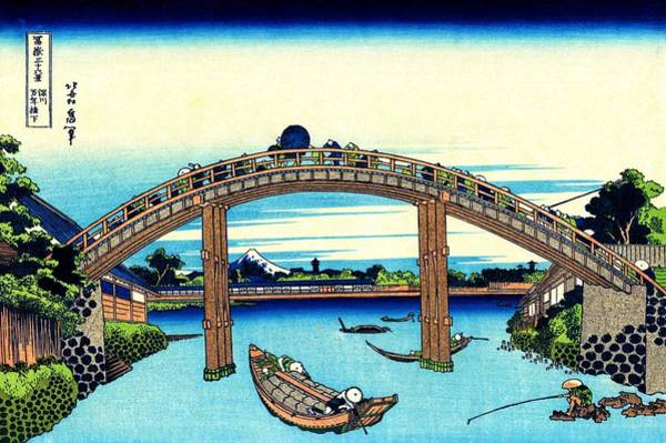 Cruiser Painting - Top Quality Art - Mt,fuji36view-fukagawa Mannen Bridge by Katsushika Hokusai