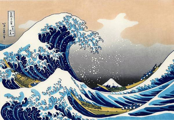 Cruiser Painting - Top Quality Art - The Great Wave Off Kanagawa by Katsushika Hokusai