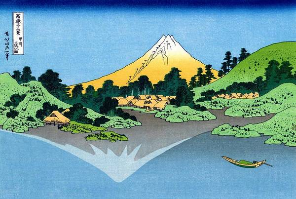 Cruiser Painting - Top Quality Art - Mt,fuji36view-koshu Misaka Suimen by Katsushika Hokusai