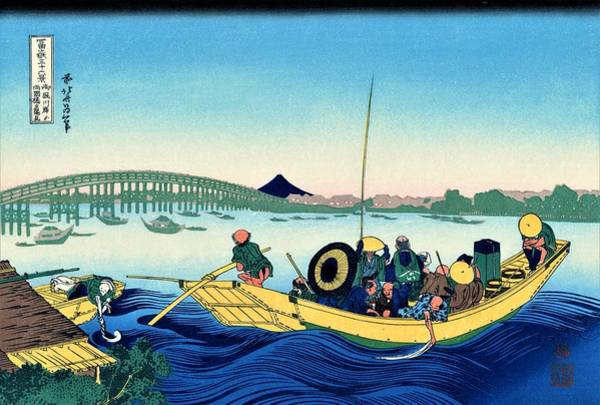 Cruiser Painting - Top Quality Art - Mt,fuji36view-ryogokubashi Sunset View by Katsushika Hokusai