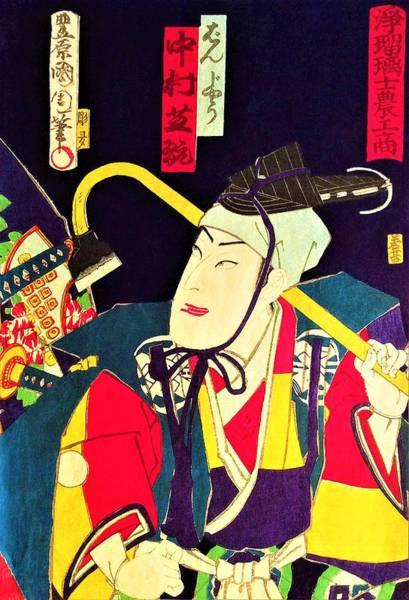 Celeb Wall Art - Painting - Top Quality Art - Nakamura Shikan #2 by Toyohara Kunichika