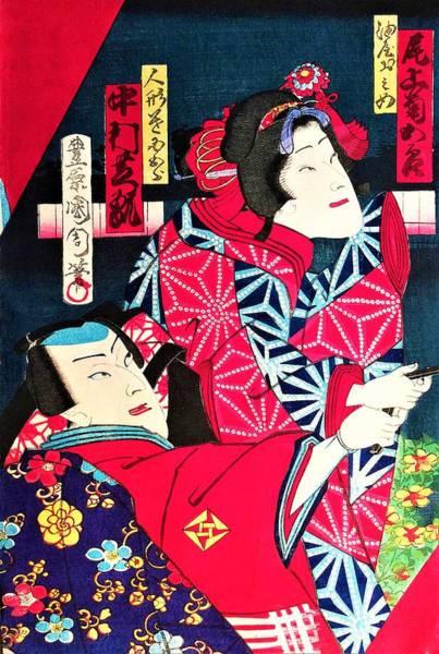 Celeb Wall Art - Painting - Top Quality Art - Nakamura Shikan-onoe Kikugoro by Toyohara Kunichika