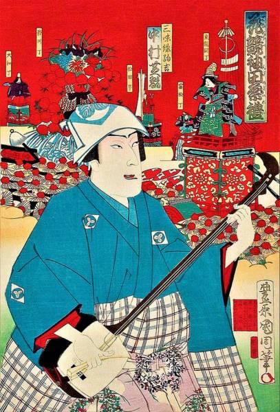 Celeb Wall Art - Painting - Top Quality Art - Nakamura Shikan by Toyohara Kunichika