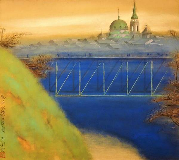 Wall Art - Painting - Top Quality Art - Ochanomizu Bridge Sunset by Omoda Seiju