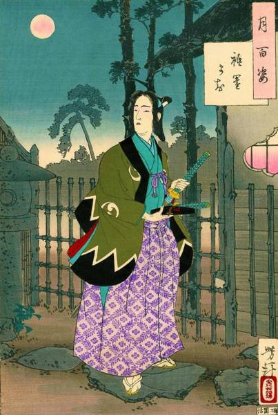 Wall Art - Painting - Top Quality Art - Oishi Yoshikane by Tsukioka Yoshitoshi