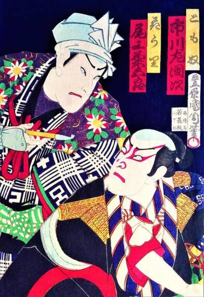 Celeb Wall Art - Painting - Top Quality Art - Onoe Kikugoro-ichikawa Sadanji by Toyohara Kunichika