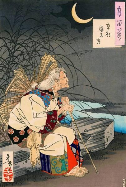 Wall Art - Painting - Top Quality Art - Pagoda And Moon by Tsukioka Yoshitoshi
