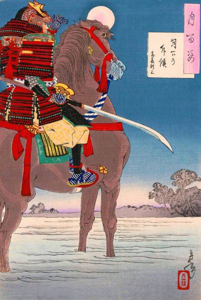 Wall Art - Painting - Top Quality Art - Saito Toshimitsu by Tsukioka Yoshitoshi