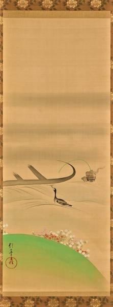 Wall Art - Digital Art - Top Quality Art - Hanging Scroll #1 by Sakai Hoitsu