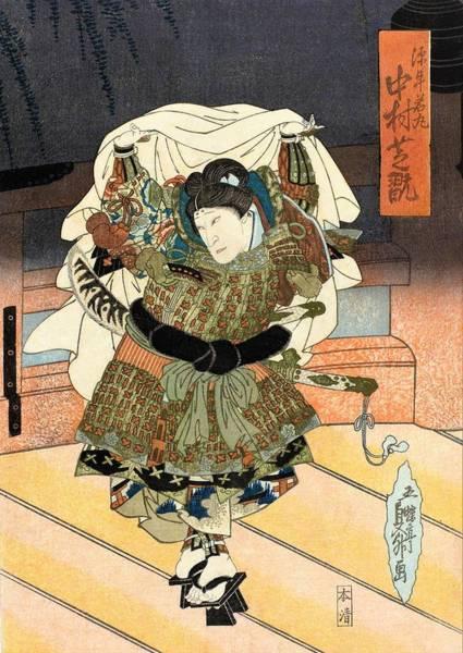 Kabuki Painting - Top Quality Art - Sandaime Nakamura Shikan by Utagawa Sadamasu and Kunimasu