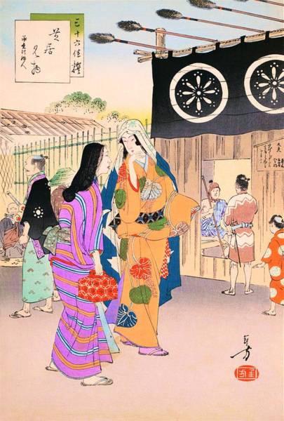 Kabuki Painting - Top Quality Art - See A Play by Mizuno Toshikata