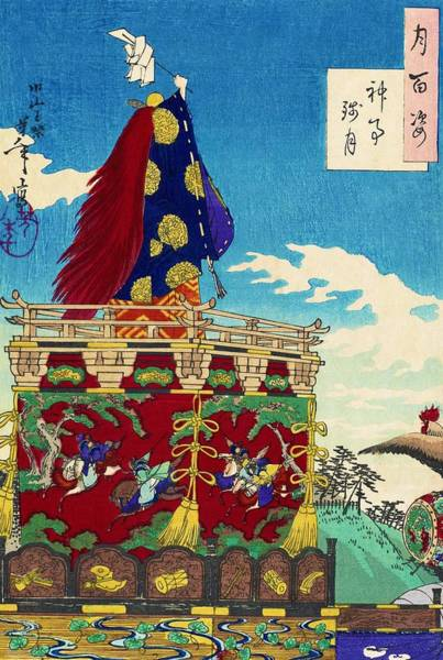 Wall Art - Painting - Top Quality Art - Shijinozangetsu by Tsukioka Yoshitoshi