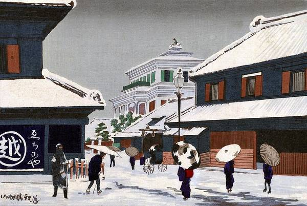 Wall Art - Painting - Top Quality Art - Suruga Town Snow by Kobayashi Kiyochika