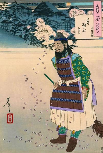 Wall Art - Painting - Top Quality Art - Tamura Ghost by Tsukioka Yoshitoshi