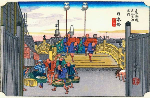Wall Art - Painting - Top Quality Art - Tokaido53tsugi-nihonbashi-asanokei by Utagawa Hiroshige