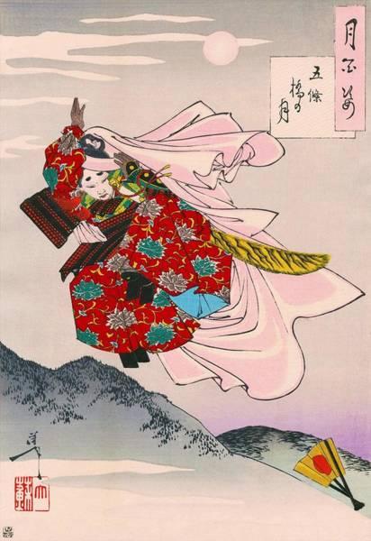 Wall Art - Painting - Top Quality Art - Ushiwakamaru by Tsukioka Yoshitoshi