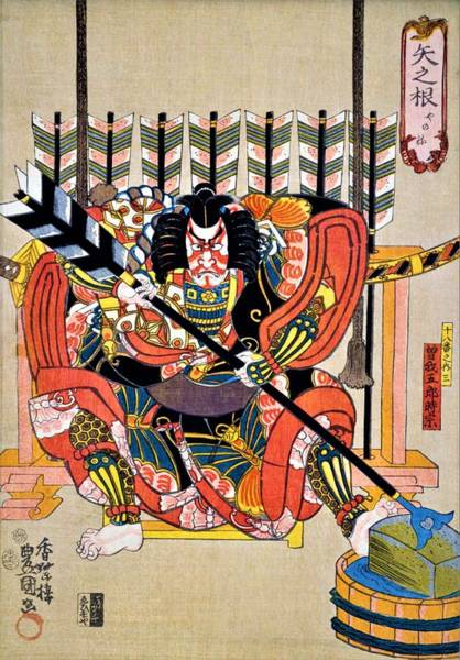 Wall Art - Painting - Top Quality Art - Yanone Sogagoro by Utagawa Kunisada