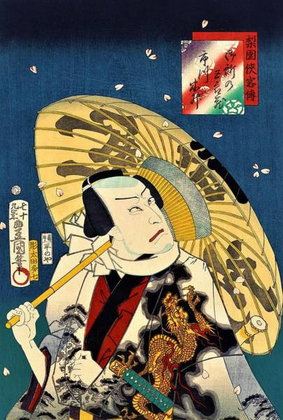 Kabuki Painting - Top Quality Art - Yondaime Ichikawa Kodanji by Utagawa Kunisada