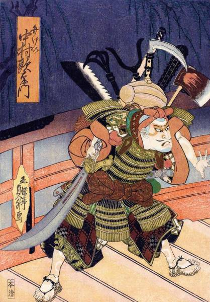 Kabuki Painting - Top Quality Art - Yondaime Nakamura Utaemon by UTAGAWA SADAMASU and KUNIMASU