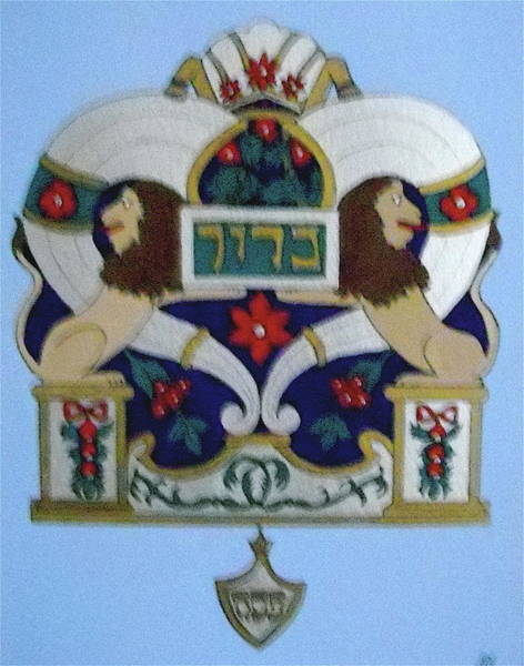 Painting - Torah Shield by Stephanie Moore