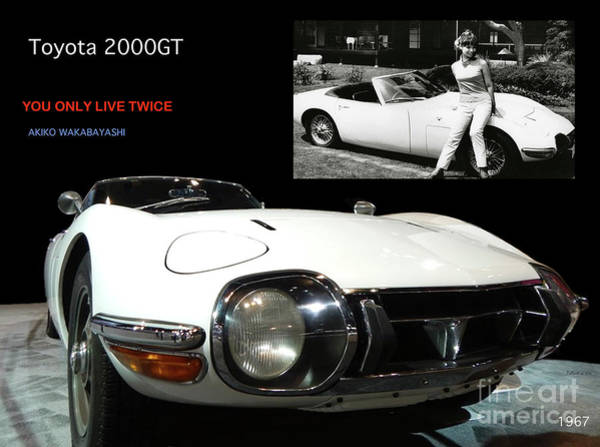 From Russia With Love Wall Art - Mixed Media - Toyota 2000gt, You Only Live Twice, Akiko Wakabayashi by Thomas Pollart