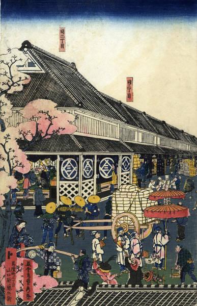 Heterosexual Couple Digital Art - Traditional Sadahide Japanese Woodblock by Bernardallum