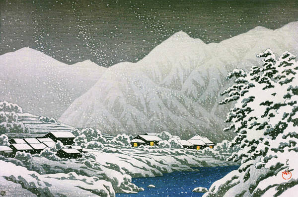 Wall Art - Painting - Travel Souvenir Third Collection, Hida, Nakayama Shichiri - Digital Remastered Edition by Kawase Hasui