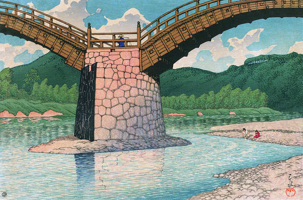 Wall Art - Painting - Travel Souvenir Third Collection, Suo, Kintai Bridge - Digital Remastered Edition by Kawase Hasui