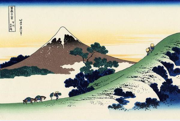 Photograph - Trip Under The Fuji by Top Wallpapers