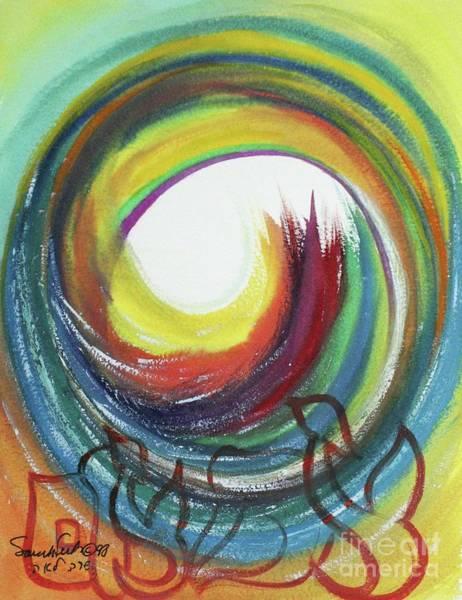 Painting - Tsimtsum by Hebrewletters Sl